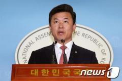 韓国党、日韓レーダー照射問題で安倍首相に反発