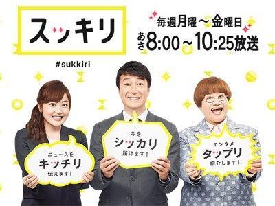 日テレ「スッキリ」が打ち切り!? 池上彰&加藤綾子で新番組準備