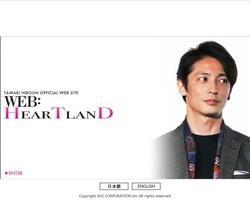 V6・岡田に続き玉木宏も 「配達ミス」に芸能界の重鎮が激怒