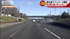 フェラーリ事故の瞬間 東北道でまさかの車載映像!