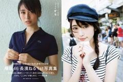 欅坂46写真集、長濱ねるが渡辺梨加に圧勝した理由とは?