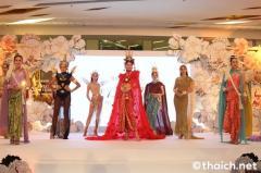 サイアムパラゴンのファッションショーにミス・ユニバース・タイランド2017登場 タイ