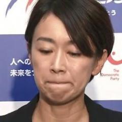 山尾志桜里が密会した「お相手弁護士」 妻は病気療養中だった