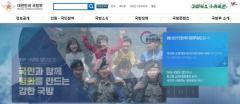 レーダー照射 韓国が映像公開 「今週中の公開は難しいかも…」
