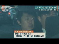 逮捕の新井浩文容疑者、「好みの女性だった」と供述
