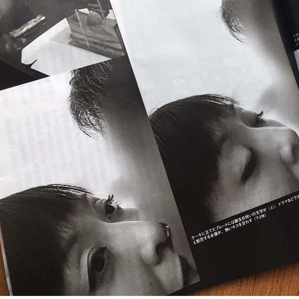 斉藤由貴流出写真 女子高生タレントがバッサリ「本当に気持ち悪い ...