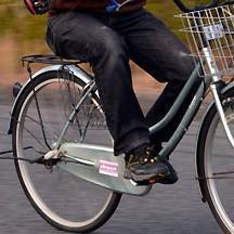 缶ビール盗んで1500キロ自転車で逃走