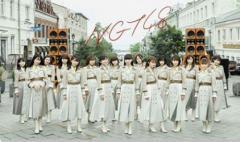 NGT48、一部メンバーにファンと交際疑惑か グループ存亡の危機