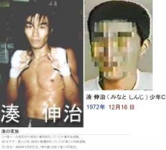 【週刊新潮ベスト10】女子高生コンクリート殺人元少年殺人未遂で逮捕