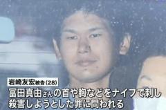 冨田真由刺傷 岩崎被告「僕は殺意を認めません」