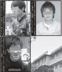 千葉大医学部レイプ事件の特権階級の闇