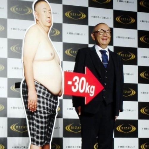 松村邦洋ライザップで30kg減!入院中の出川も驚かせた