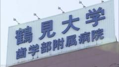 診察室で20代女性患者にわいせつ行為の疑い 歯科医師を逮捕