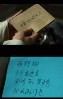 中国 抗日ドラマの工作員名簿に何故かAV女優の名前が登場