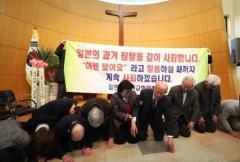 日本のキリスト教徒17人が韓国訪問 「過去の侵奪を謝罪」