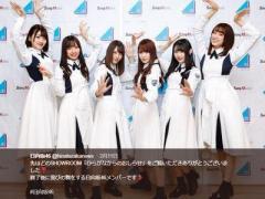 けやき坂46が「日向坂46」に改名! 欅坂46ファンはどう動く?