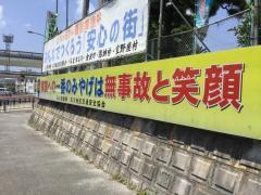 小中学生がバイク3人乗り、少年1人死亡 沖縄県恩納村