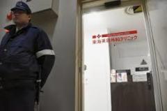 豊胸手術受け32歳女性死亡 名古屋のクリニック