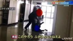 体罰問題で臨時保護者会 東京・町田市の高校 SNSで動画が拡散