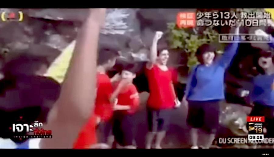 タイ絶賛 サッカー少年救出劇で日本が放送した再現ドラマ