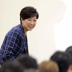 小池氏、アベノミクス「実感伴わず」=側近政治塾で講演