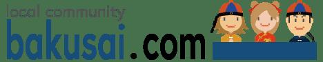 爆サイ.com 中国版ロゴ