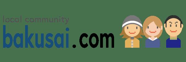 爆サイ.com−日本最大級のローカルコミュニティ掲示板