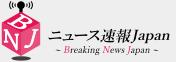 ニュース速報Japan