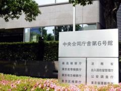 【独自】東京地検特捜部、公明議員事務所を捜索…貸金業法違反の関係先としてのイメージ画像