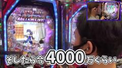 朝倉未来が投資した仮想通貨が〝爆騰〟 500万円投資したら…のイメージ画像