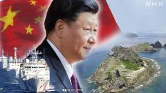 武器使用が可能となる中国公船に対して日本が準備すべきことのイメージ画像