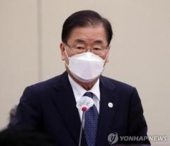 東京五輪地図の独島表示 「強力な対応取る」=韓国外相のイメージ画像