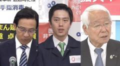 大阪はあす「緊急事態宣言の要請」を決定へ 兵庫と京都も要請の場合は共同で要請か
