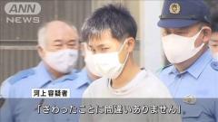 県立高校教師の男、わいせつ行為か 帰宅中の女性に 横浜のイメージ画像