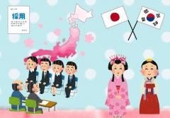 コロナ禍でも韓国人就活生が日本を目指すわけのイメージ画像