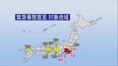 緊急事態宣言31日まで延長へ 政府 愛知と福岡も加える方針