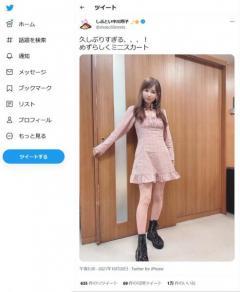 水着動画が1000万回再生突破で話題の中川翔子さん 「久しぶりすぎる、、、!めずらしくミニスカート」画像をツイートし反響