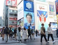 大阪府が「緊急事態宣言」延長の要請を正式決定