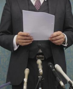 大津いじめ訴訟、元同級生に400万円賠償命令 最高裁が上告退け確定