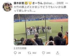 阪神ファングラドル、巨人選手の引退胴上げ「まじでどうでもいい」 批判相次ぎ反論も...謝罪・削除のイメージ画像