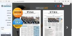 【韓国】新天地イエス教で、1000人以上に感染「新型コロナウィルス」爆発的に広がる!