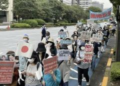 眞子さま結婚反対デモ〝赤字のプラカード〟にベトナムメディアが注目「日本でタブー」のイメージ画像