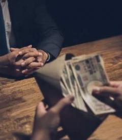 クスリ取引、人身売買、金塊の密輸…「半グレ」が行なっている「驚きの稼ぎ方」