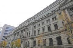 「日本人の給料はなぜ30年間上がっていないのか」すべての責任は日本銀行にあるのイメージ画像