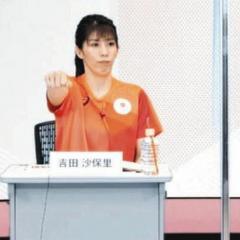 吉田沙保里さん「彼氏はいません」男子バレー日本に女子目線全開「西田選手はイケメンです」【東京五輪】のイメージ画像