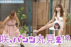 森咲智美、ずっとパンツ丸見え…グラドル向上委員会