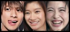 篠原涼子:King & Prince平野紫耀、浜辺美波ら支えるキーマン役「頑張ります!」 24時間テレビSPドラマ出演のイメージ画像