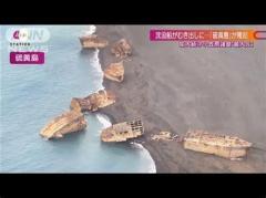 地殻変動で沈没船が陸上に…小笠原諸島で噴火相次ぐのイメージ画像