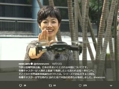 有働由美子『news zero』視聴率急落も「降板させられない」