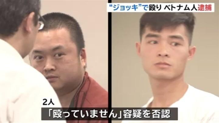 ベトナム人の男2人逮捕、飲食店で中国人男性を殴る , スレッド